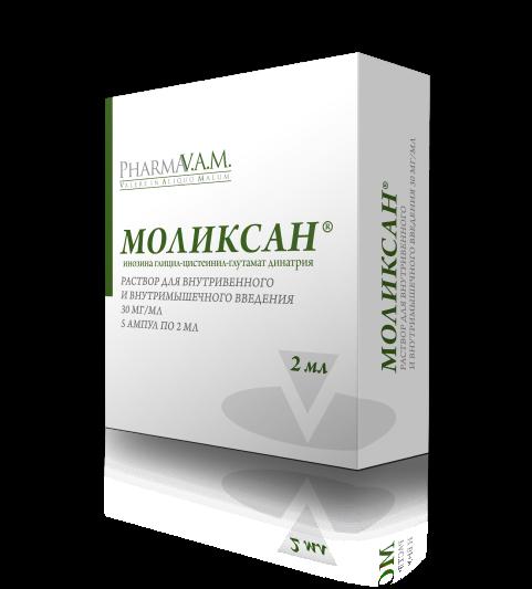Препарат Моликсан (инозина глицин-цистеинил-глутамат-динатрия)